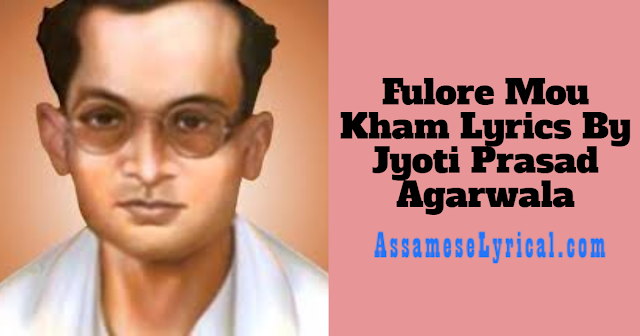 Fulore Mou Kham Lyrics