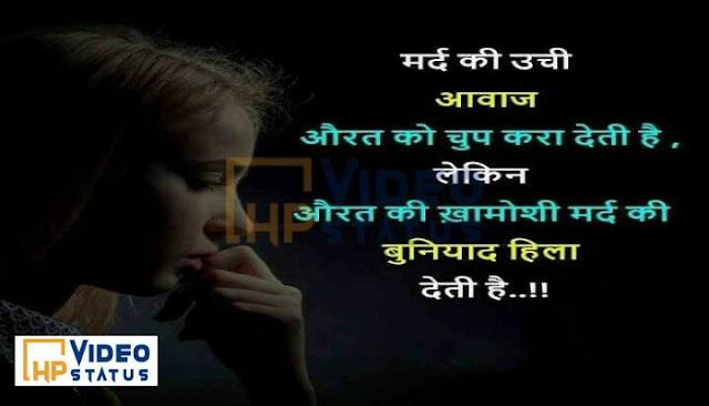 Best Hindi Sad Shayari - Latest Emotional Shayari - New Painful Quotes