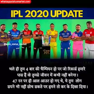 ipl photos download 2020