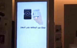 تطبيق «بطاقة الحج الذكية» بدءاً من العام المقبل.. إليك أهم مزاياها وقيمتها