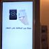 بالفيديو.. تطبيق «بطاقة الحج الذكية» بدءاً من العام المقبل.. إليك أهم مزاياها وقيمتها