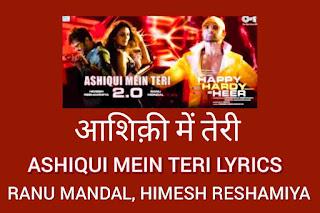 Ashiqui Mein Teri 2.0 Lyrics