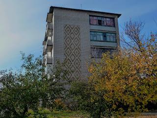 Васильковка. Ул. Первомайская. Жилой дом