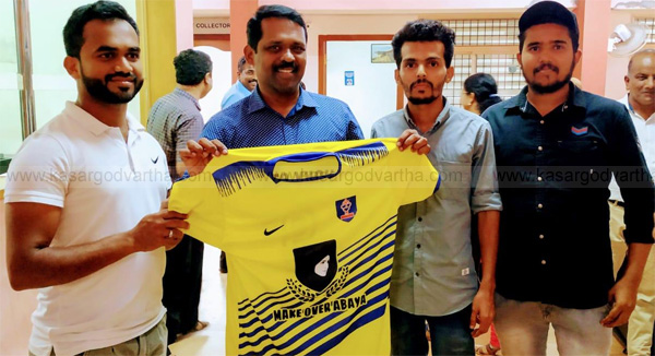 Kerala, News, District collector, Jersey, Dr. D Sajith Babu, Football, Kasargod district collector released jersey