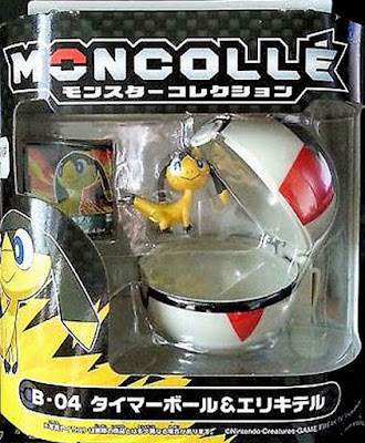 Helioptile figure with Timer Ball Takara Tomy Monster Collection MONCOLLE Ball set series