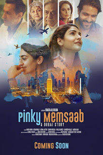 Pinky Memsaab 2018 Urdu Movie-A Dubai Story-Pakistan-Download