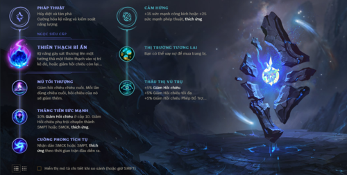 Đây là bảng ngọc hỗ trợ cường điệu hóa sức mạnh của Morgana