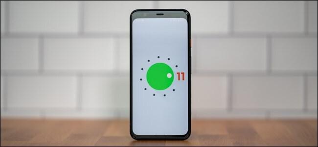 android 11 بيضة عيد الفصح