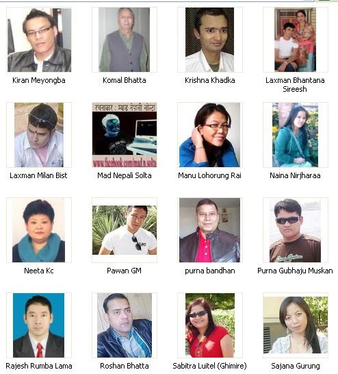 Nepali new writer