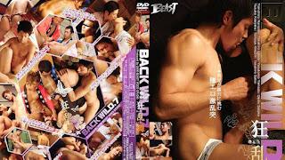 Beast Back Wild.7