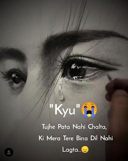 Very True Love Status in Hindi for Boyfriend