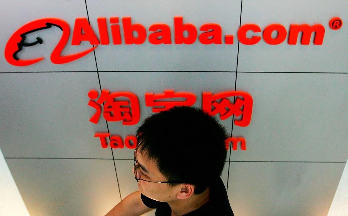 Fotografia de perfil de Jack Ma en las Instalaciones del grupo Alibaba