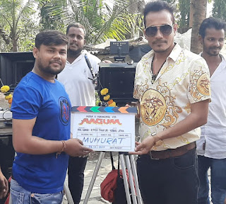 Aagua Bhojpuri Movie