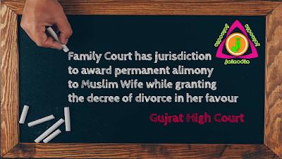 permanent-alimony-to-Muslim-wife