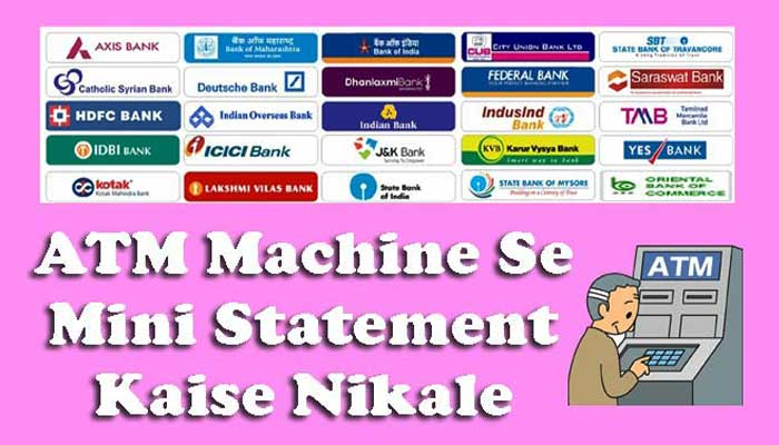 ATM se mini statement kaise nikale