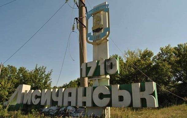 У Лисичанську вбили військового