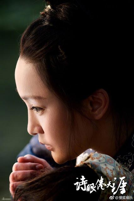 Shi Yan Juan Tian Ya wuxia movie Zhou Xun