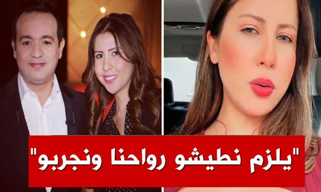 ريهام بن علية كاكتوس برود علاء الشابي. rihem ben alaya age cactus prod attessia ala chebbi