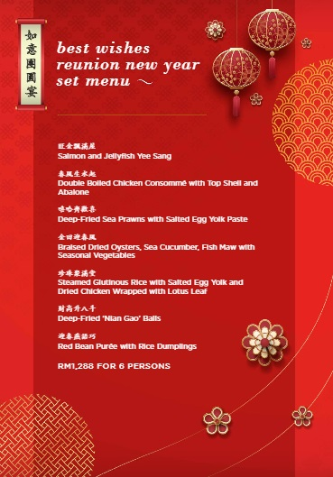 CNY Set Menu EQ CNY 2021