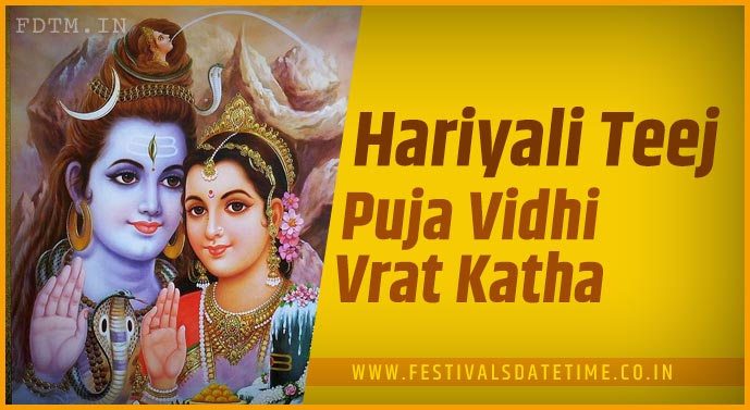 Hariyali Teej Puja Vidhi and Hariyali Teej Vrat Katha