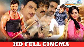 Bhojpuri-Movies