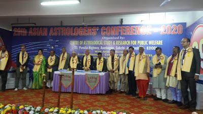 astrology-seminar-jamshedpur