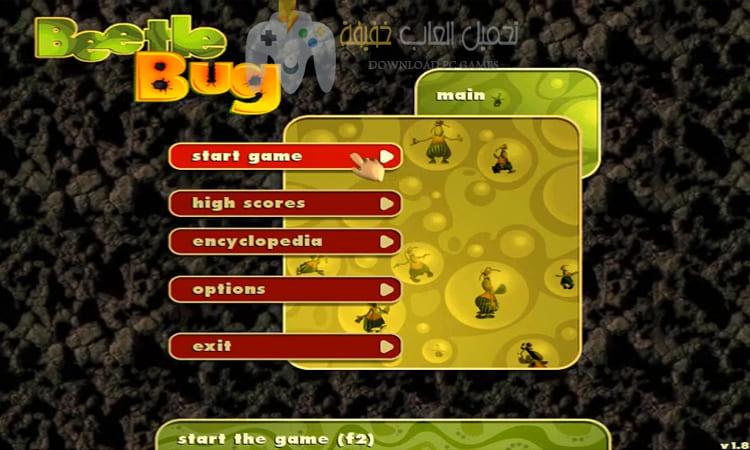 تحميل لعبة Beetle bug للكمبيوتر