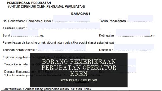 Borang Pemeriksaan Perubatan Operator Kren MyKKP