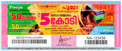 """Kerala Lottery Result; 30-11-2019 """"POOJA BUMPER Lottery Results"""" BR-70"""