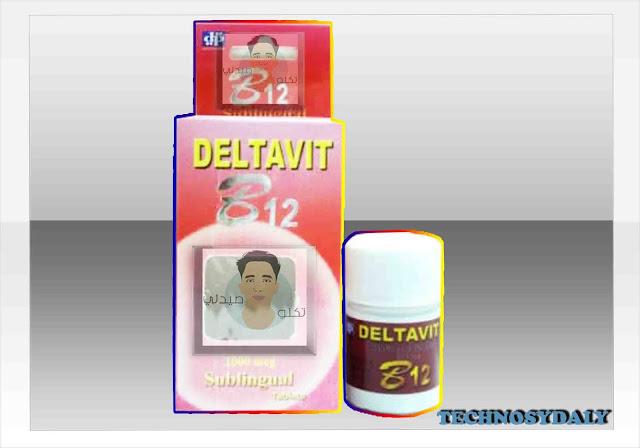 أقراص دلتافيت Deltavit b12 لعلاج نقص فيتامين ب12