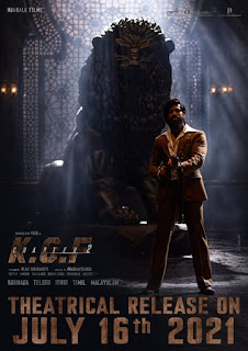 KGF Chapter 2 First Look Poster 6