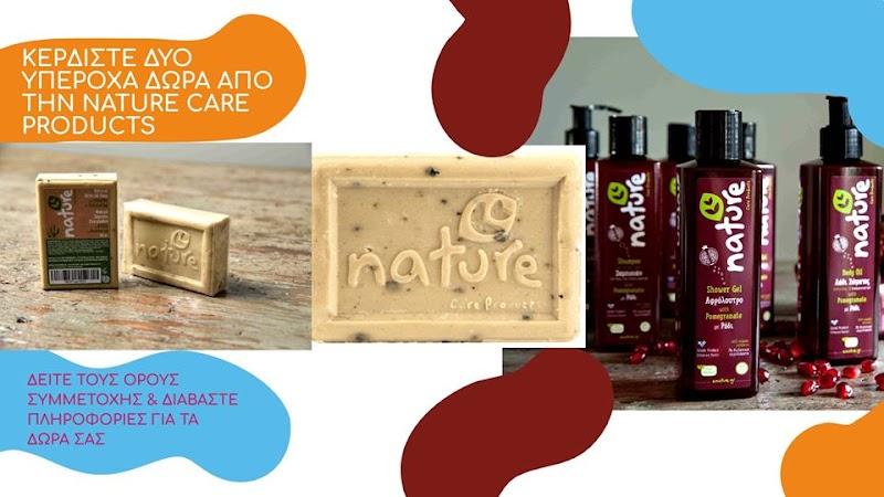 ΝΕΟΣ ΔΙΑΓΩΝΙΣΜΟΣ!!!!ΑΠΟ ΤΗΝ ΑΓΑΠΗΜΕΝΗ ΜΑΣ ΕΛΛΗΝΙΚΗ ΕΤΑΙΡΕΙΑ Nature Care Products