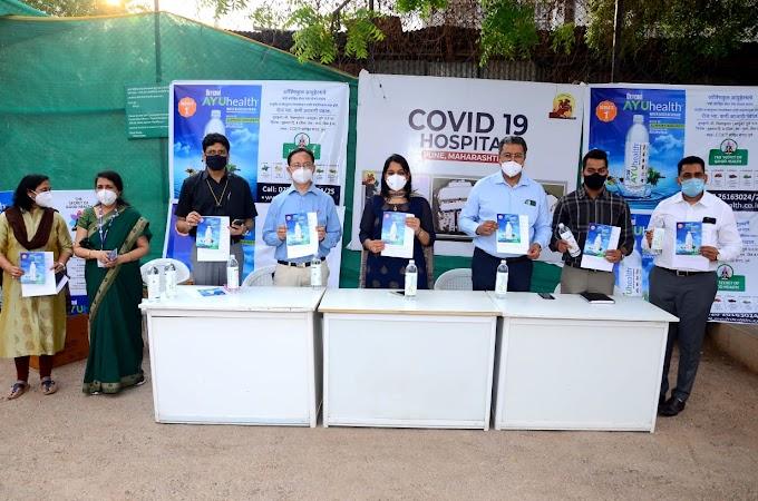 """शिवाजीनगर येथील सीओइपी जंम्बो रुग्णालयामधील रुग्णांसाठी """"ऑक्सीकुल"""" या ब्रँडने आयु हेल्थ या नावाच्या आयुर्वेदिक तत्वयुक्त २५००० पाण्याच्या बाटल्या भेट"""