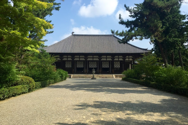 Kaizan-ki (Ganjin Wajo zazo Tokubetsu ten), Toshodai-ji Temple, Nara
