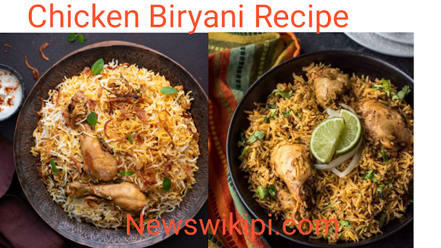 Chicken Biryani Recipe| how to make chicken biryani