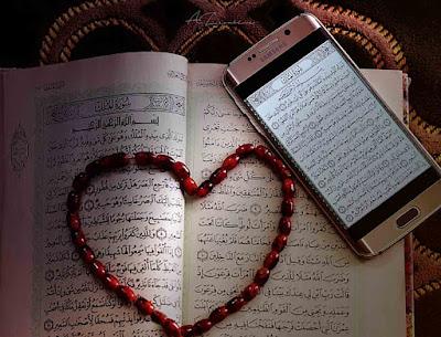 صور قرآن، خلفيات قران كريم