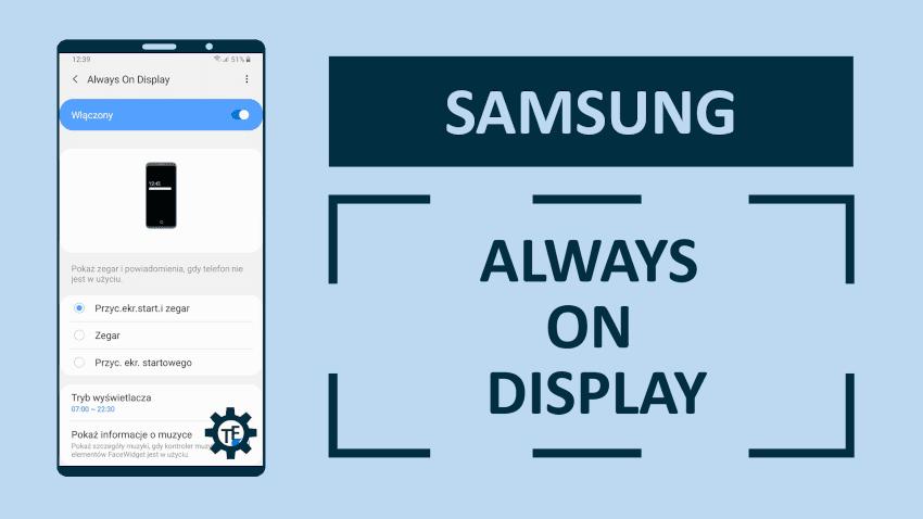 Samsung Always On Display