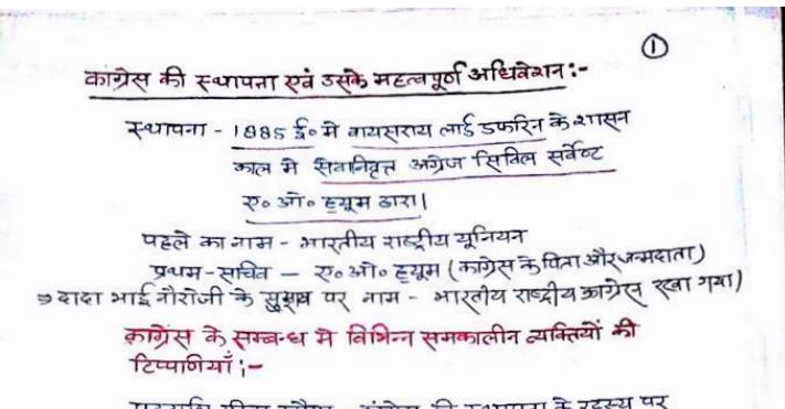 Modern History Capsule in Hindi PDF Download