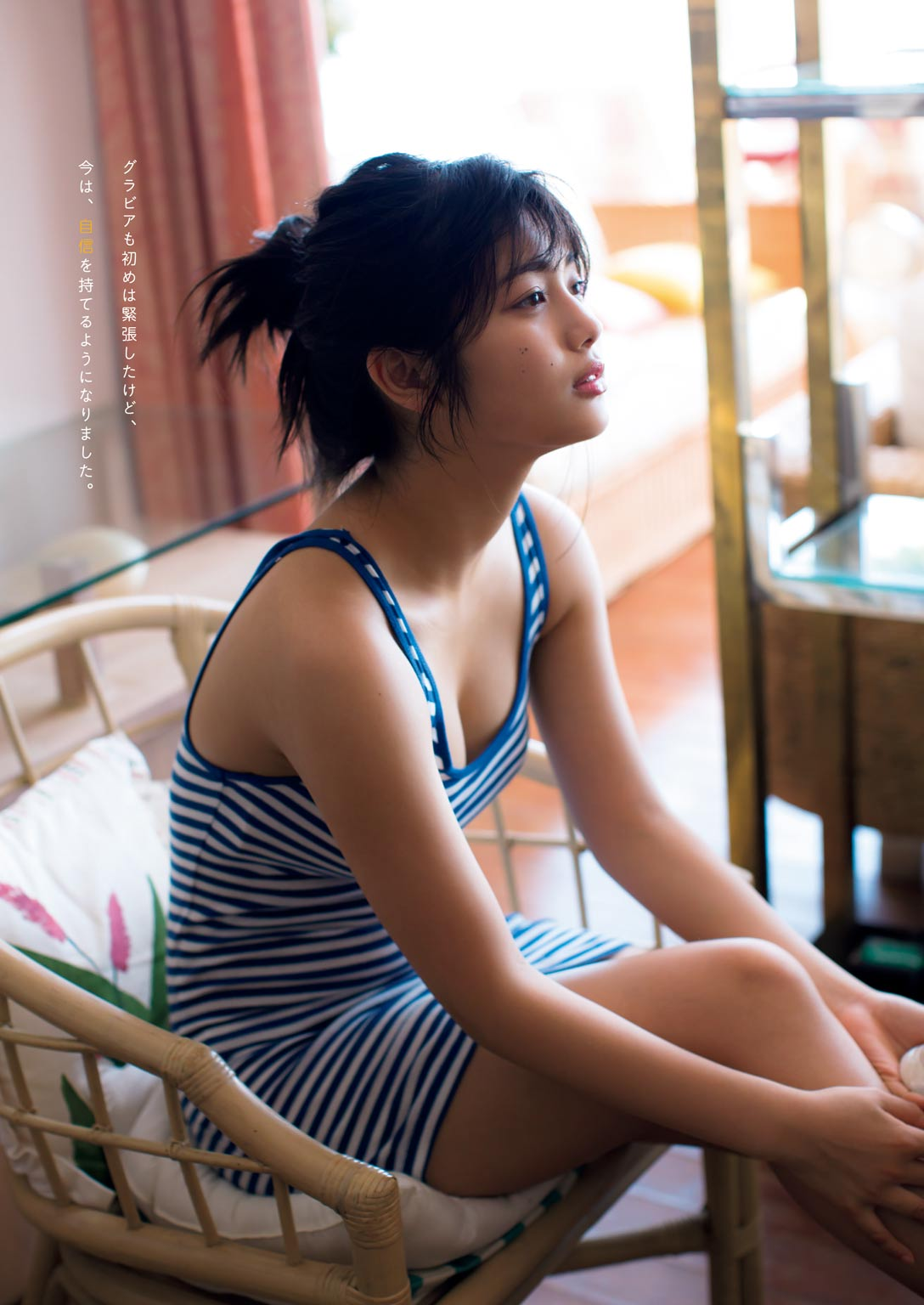Kitano Ruka 北野瑠華, Weekly Playboy 2017.07.31 No.31 (週刊プレイボーイ 2017年31号)
