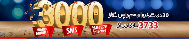 Warid LTE Sim Lagao offer free minutes, free sms, free internet