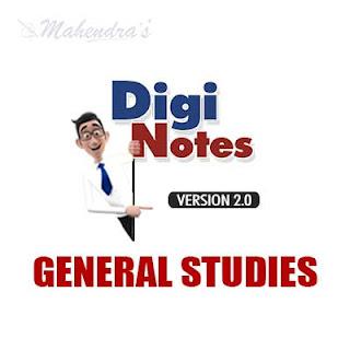 Digi Notes - 2.0 | SSC CHSL Special | 20 .01. 2018