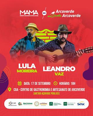 LULA MOREIRA E LEANDRO VAZ APRESENTAM SHOWS NO CGA EM ARCOVERDE
