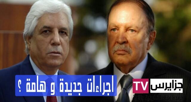 اجراءات رئاسية جديدة لمحاربة الفساد في الجزائر !