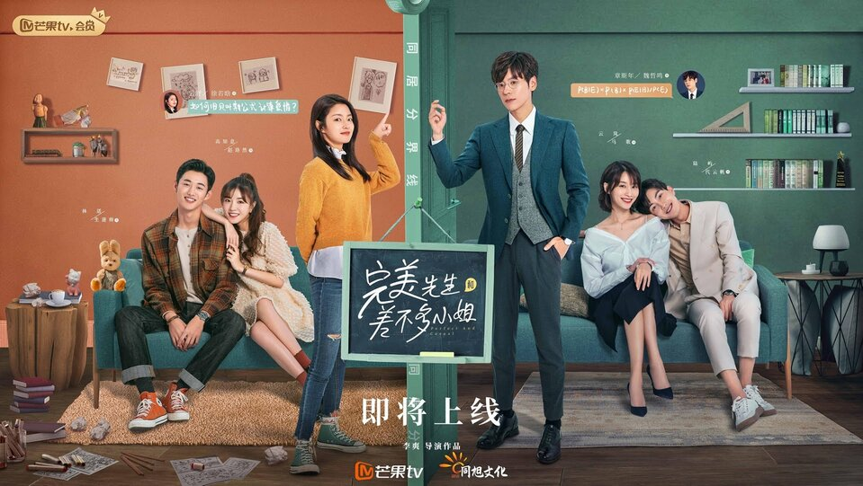 Download Drama China Perfect and Casual Sub Indo Batch