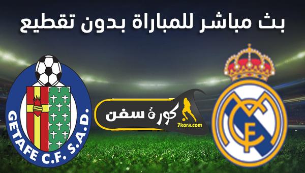 موعد مباراة خيتافي وريال مدريد بث مباشر بتاريخ 04-01-2020 الدوري الاسباني