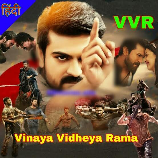 Vinaya Vidheya Rama (VVR) Hindi Dubbed Full Movie Download filmywap, filmyzilla
