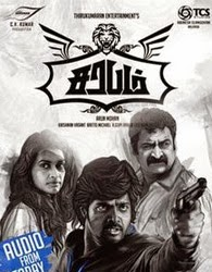 Sarabham movie online booking in Pondicherry