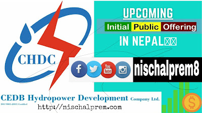 ipo+nepal+share+market