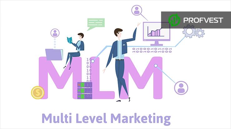 ネットワークマーケティングまたはMLM私の経験神話と真実
