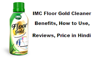 imc floor gold cleaner benefits